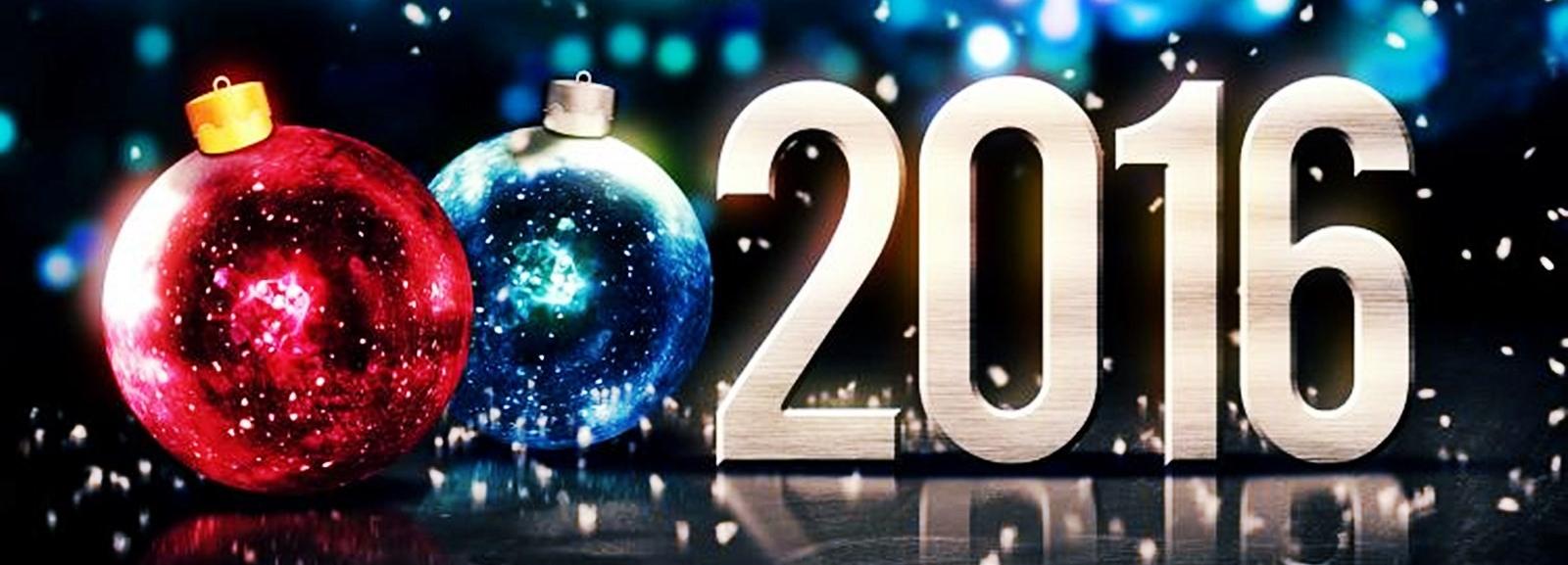 2016christmas